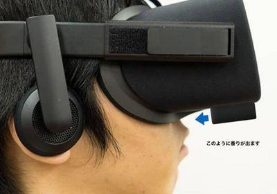 Vaqso VR