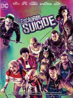 SUICIDE SQUAD_VF_Warner_reszied.jpg
